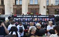 Историк Васильев: 2 мая 2014 года обезглавило пророссийские силы в Одессе