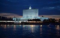 Санкции РФ. Украина недооценила угрозу, экономические потери могут сильно вырасти