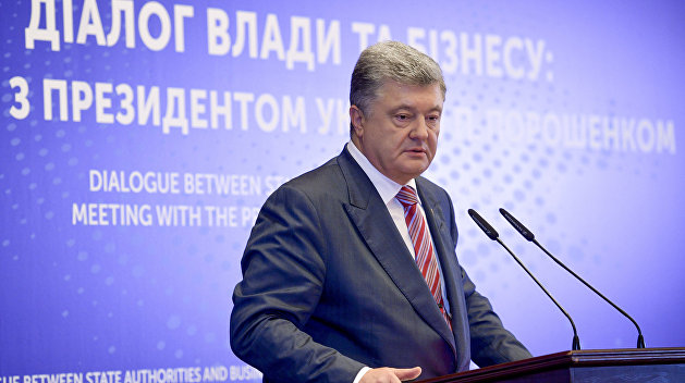 """""""Шерше ля фам"""" и другие экономические рецепты президента Порошенко"""