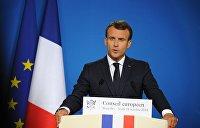 «Удар в спину»: Британская пресса выяснила подробности того, как США «кинули» Францию на 56 млрд евро