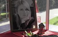 Отец убитой активистки Екатерины Гандзюк заявил о слежке и угрозах в свой адрес