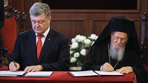 «У нас есть томос, но мы его не покажем». Что же решил Варфоломей по Украине