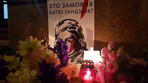 Главная цель скандала по делу Гандзюк: Остановить Порошенко