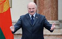 Мюнхенская речь Лукашенко. Президент Белоруссии не предлагает, а настаивает