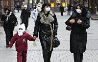 От Харькова до Хмельницкого: На Украине свирепствует эпидемия гриппа
