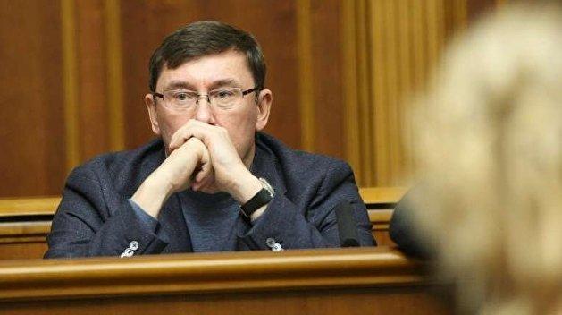Зеленский не скажет, кого видит генпрокурором, пока Рада не уволит Луценко