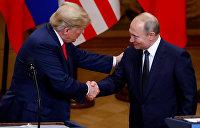 Итоги выборов в США: Теперь Трамп может спокойно встречаться с Путиным
