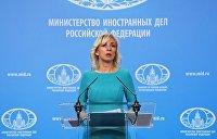 Отставки будет достаточно — Захарова о предложении главы ВМС Украины обменять себя на моряков