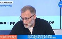 «Украинское досье»: «Американские выборы: последствия для Украины» — онлайн-трансляция