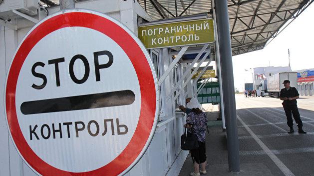Крымские пограничники заявили о наплыве украинских туристов