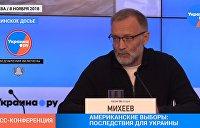 Михеев: Порошенко повторит судьбу Саакашвили, если так захотят в США