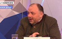 Холмогоров:  В отношениях с Украиной нужно брать пример с США