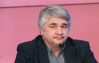 Ростислав Ищенко: кто он