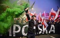 Варшава ударила Маршем Независимости по коммунистам, либералам и мигрантам