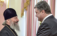 Очная ставка для Порошенко. Митрополит Онуфрий попытается вразумить президента