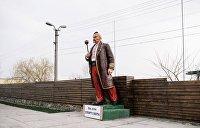 Луковица Ленина. Как украинские власти пропагандируют коммунизм