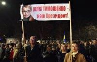 Если Майдан, то только виртуальный. Эксперты о шансах Тимошенко устроить массовые протесты