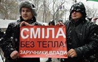 Холодная война. Морозы и чиновники объединились против украинцев