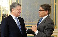 «Газ свободы». Зачем на Украину приезжал министр энергетики США Рик Перри