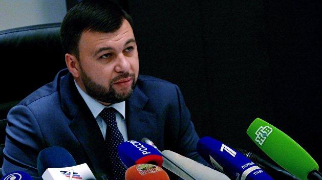 ДНР будет настаивать на подписании Киевом «формулы Штайнмайера» — Пушилин