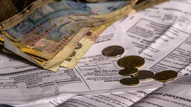 Социальная политика на Украине: субсидии отобрать, тарифы повысить