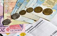 Землянский: Рост тарифов загнал украинцев в энергетическую бедность