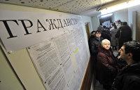 Они были Россией. Миграционная политика и реальные проблемы беженцев с Украины
