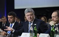 Шанс для Порошенко: Между зрадой, войной и арестом Тимошенко