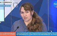 «Из Украины в Россию»: Светлана Пикта покоряет Москву