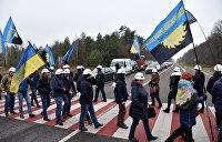 День неповиновения нищих: Волна протестов граждан прокатилась по Украине