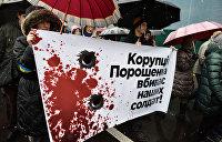 Без победного конца. Вечная борьба коррупционеров с коррупцией на Украине