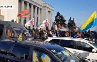 «Евробляхеры» требуют от Порошенко вето