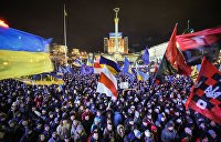 Пять лет после Евромайдана. Экономические итоги