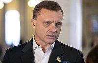 Левочкин считает Украину самой бедной страной в Европе за 5 лет