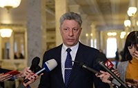 Бойко: Принятый антинародный бюджет ведет Украину к нищете