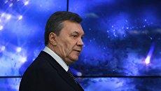 Защита Януковича требует от ГБР опровергнуть информацию о вручении подозрения