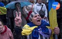 Пять лет Евромайдана: Как проходила массовая многомесячная акция протеста