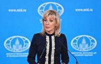 МИД РФ: В ЕС реагируют на Россию, а не на провокации Киева в Азовском море