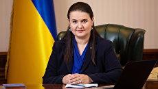 Маркарова пообещала сократить госдолг Украины до 40% ВВП к 2021 году