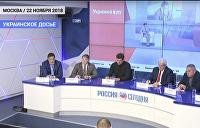 «Украинское досье»: Пятилетие Евромайдана – причины, последствия, альтернативы
