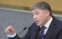 Депутат Госдумы назвал условия, при которых восстановится сотрудничество Украины и России в экономике