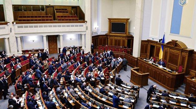 Депутаты Украины утвердили «геноцидный бюджет» за «пряники» от Кабмина и президента