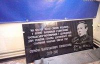 За еврейские погромы: Вятрович требует установить в Киеве памятник Петлюре