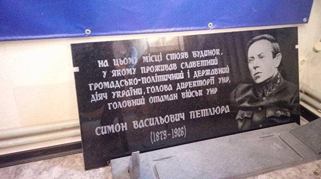 В Киеве хотят увековечить память еврейских погромщиков и карателей Донбасса