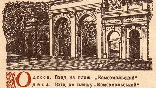 Одесса, которую ты не знаешь: ТОП-10 малоизвестных фактов про Ланжерон по версии Vgorode