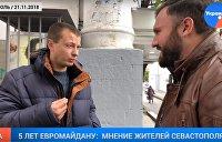 «Мы вернулись в Россию»: Жители Севастополя рассказали о положительных итогах Евромайдана