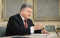 Эксперт: Вместо Верховной Рады законы разрабатывает Порошенко