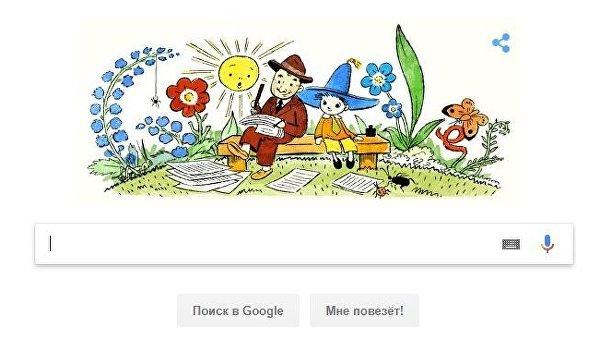 Дудл от Google. Корпорация своеобразно отметила 110-летие автора Незнайки