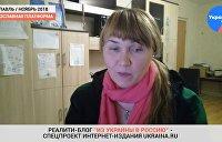 «Из Украины в Россию»: Пикта откровенно рассказала о последствиях Евромайдана