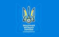 Лучших футболистов Украины оставили без наград из-за военного положения